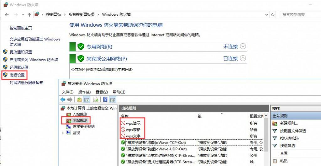 安装wps的操作方便在线浏览office作品