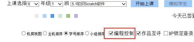 Scratch的说明及问题解答
